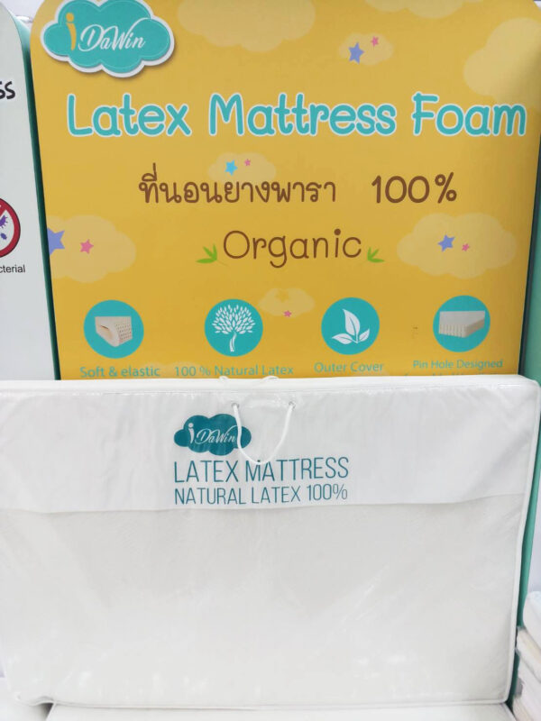Latex Mattress 4